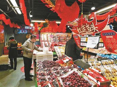 今年春节进口高端水果大幅降价