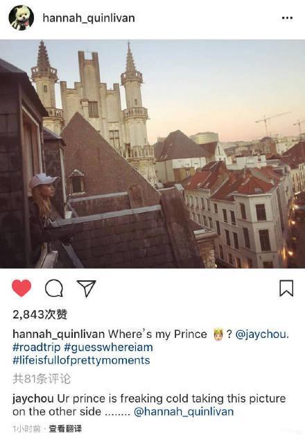 高甜!昆凌晒照找王子 周杰伦:王子在给你拍照