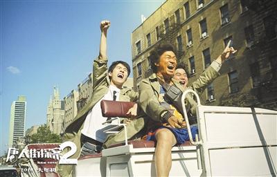 观众口碑决定票房 春节档观影人次达1.4亿