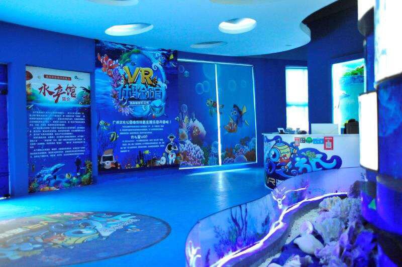 广州首个海洋vr科普主题乐园落户文化公园,本周六迎客