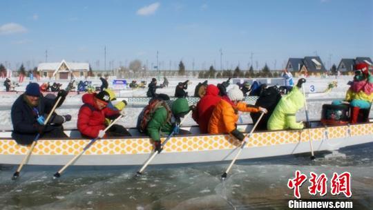 图为正在进行的冰上龙舟比赛。黑龙江省体育局提供