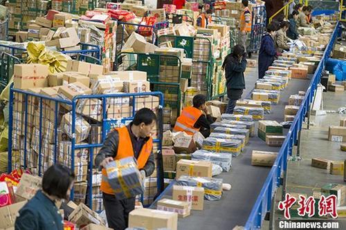 邮政业春节假期完成业务量6822万件 日均975万件