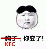 """""""鸡荒""""结束 英国KFC道歉广告变身""""FCK"""""""