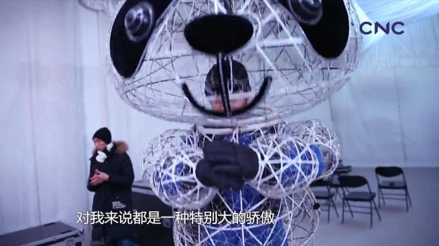 """(北京接旗)""""8分钟""""=13个月"""