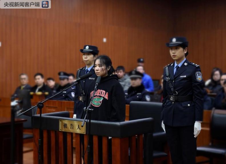杭州保姆纵火案再开庭 莫焕晶承认放火和盗窃事实