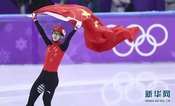 """这一刻,中国人赢得""""干干净净""""!"""