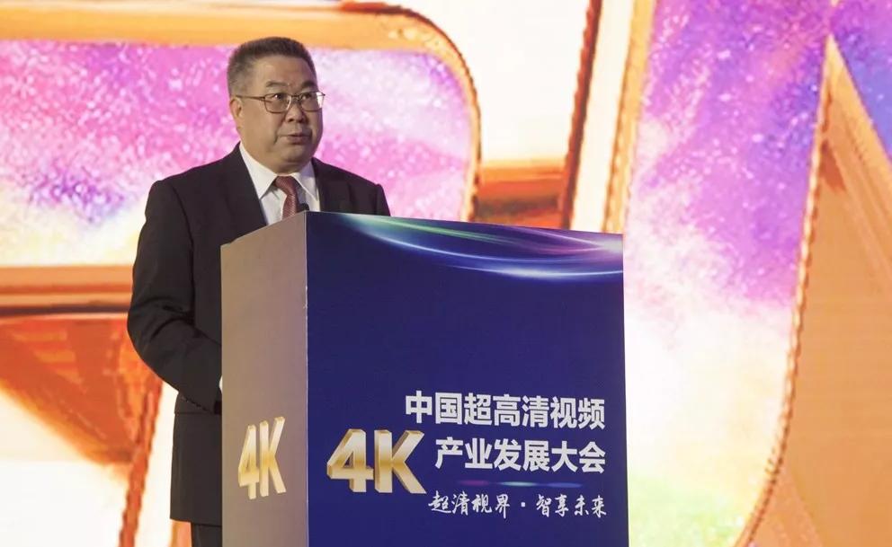 关注丨蔡伏青:用创新精神引领广东4K电视走在全国前列