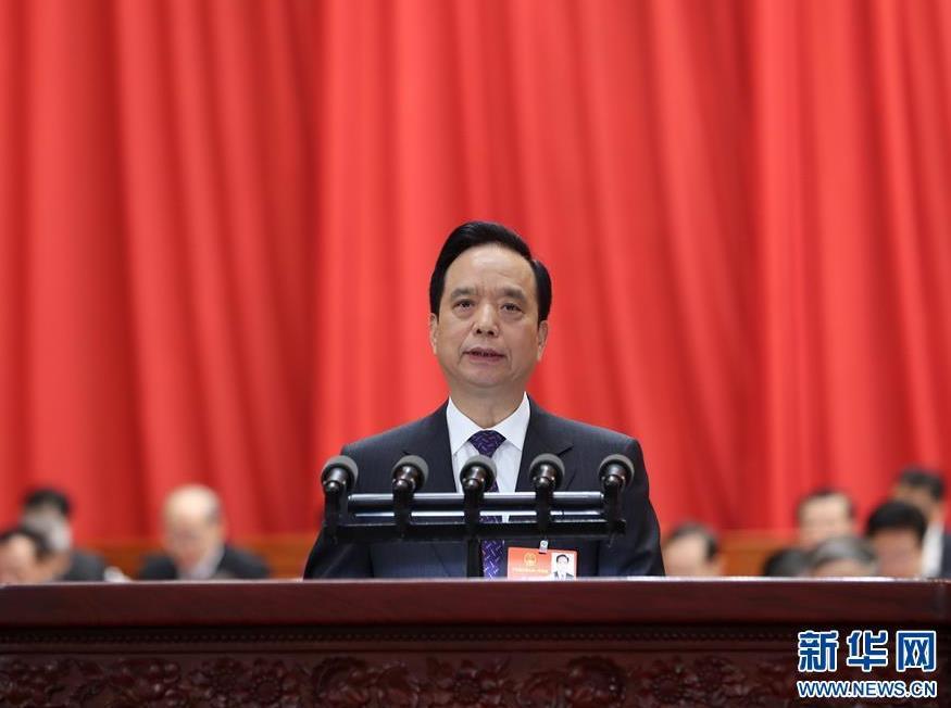 3月13日,十三届全国人大一次会议在北京人民大会堂举行第四次全体会议。受十二届全国人大常委会委托,全国人大常委会副委员长李建国向十三届全国人大一次会议作关于中华人民共和国监察法草案的说明。
