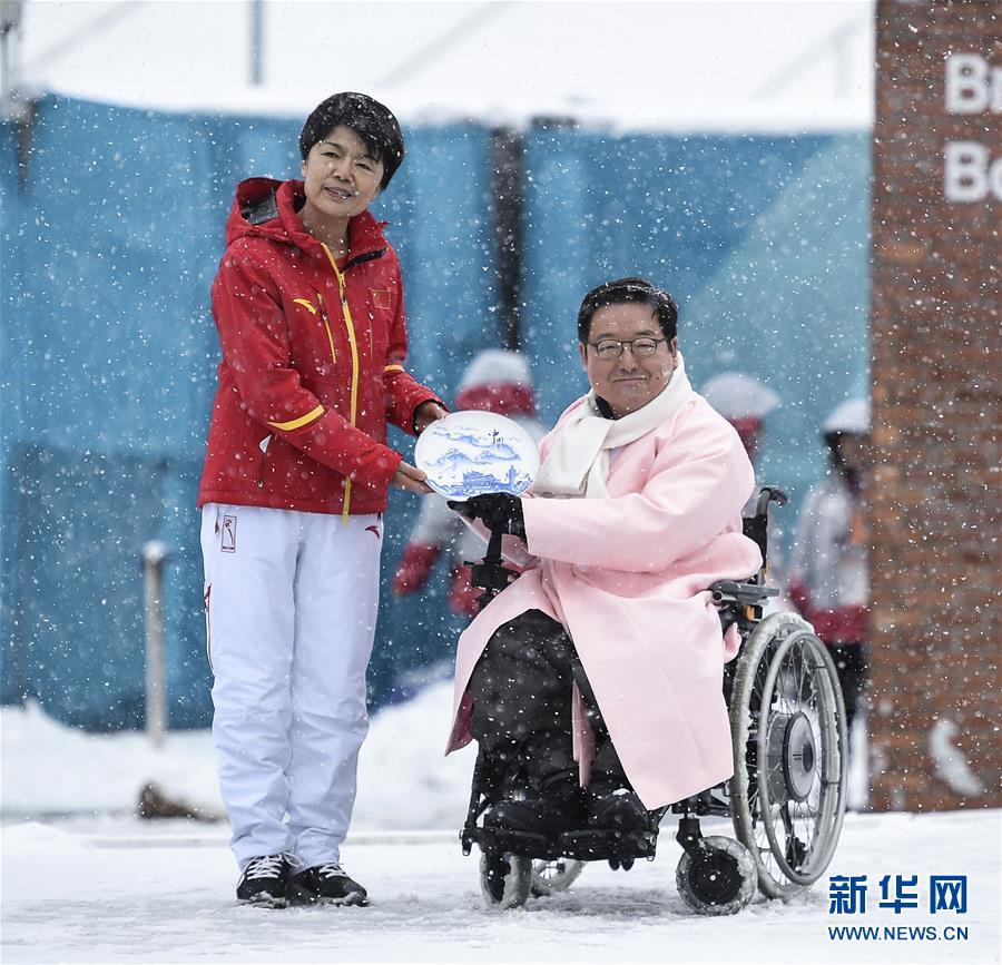 (冬残奥会)(3)中国体育代表团举行升旗仪式