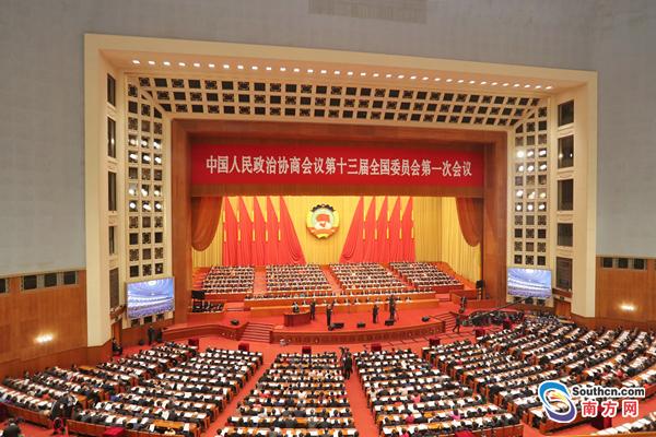 全国政协十三届一次会议在人民大会堂开幕