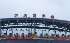 广东省委书记:粤港澳大湾区受各方关注,将彰显巨大活力