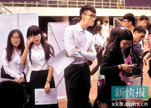 """为应对""""二孩潮"""" 广东未来十年需新增高校30所以上"""