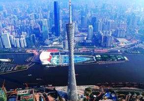 """广州全市划为""""禁燃区"""" 禁止销售使用高污染燃料"""
