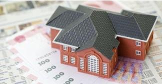 房地产税法等 列入未来五年立法规划