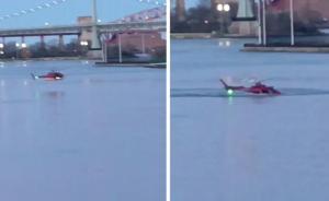 纽约直升机坠河致5死,疑因乘客背包触动燃油切断阀