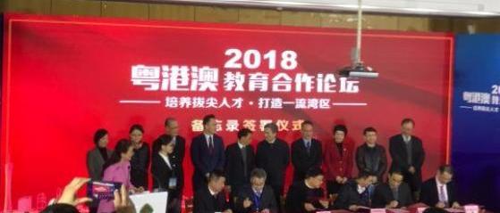 广州基础教育:名师来广州 红包超百万