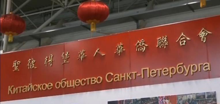 [视频]海外华人:修宪对祖国长远发展意义重大