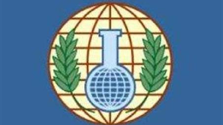 禁化武组织祝贺伊拉克全面销毁化学武器