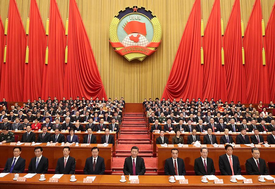 习近平等党和国家领导人出席全国政协十三届一次会议闭幕会