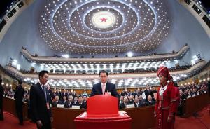 王岐山当选为中华人民共和国副主席