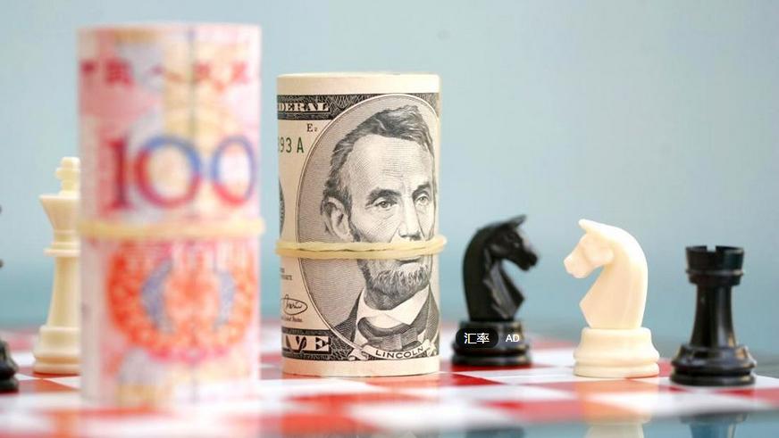 人民币对美元汇率中间价报6.3320元 上调20个基点