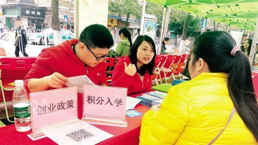 广州一些区申报积分入学政策