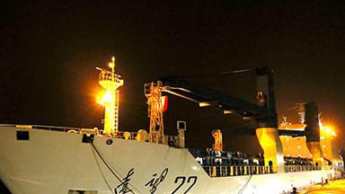 远望22号火箭运输船离开母港进行新年度常态化训练