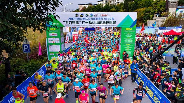 第四届广州户外运动节将于本月25日开幕