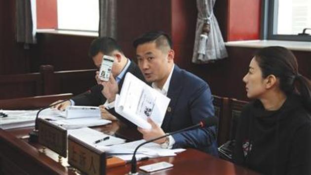 黄奕诉前夫及媒体二审开庭 两被告均否认侵权