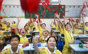 广东教育经费补助:小学每生每年1150元,初中1950元
