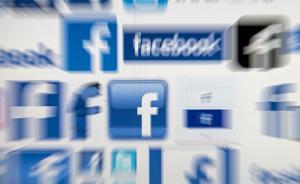 多国要求对脸书展开调查,德媒:要么退出欧洲要么接受监管