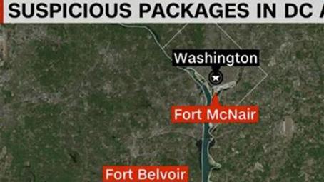 美国多个军事基地现可疑包裹 内含爆炸性材料