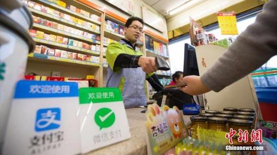 第三方支付争夺线零售市场 巨头应还消费者选择权