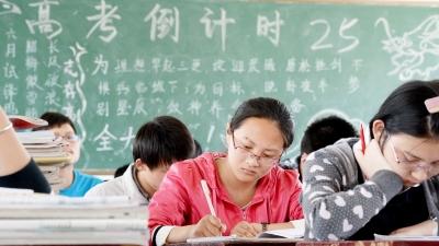 广东高考招生录取 今年有10大变化