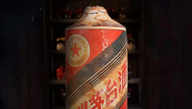 网购平台售378万天价茅台 专家:茅台老酒鉴定难