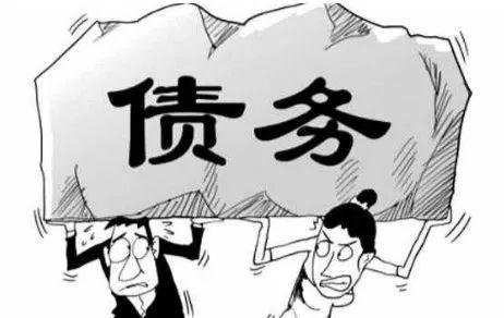 """半月谈:中国家庭债务风险显现,从""""怕负债""""到""""高负债"""""""