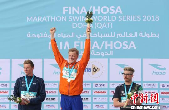 世界马拉松游泳系列赛多哈站 荷兰选手分获男子女子双冠