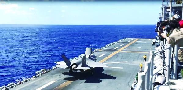 美议员要求用F-35武装台湾