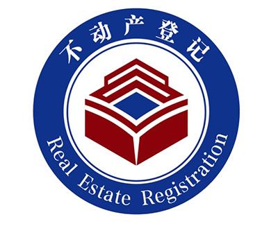 不动产登记标识确定,包含土地、房屋、林地、草原、海域要素