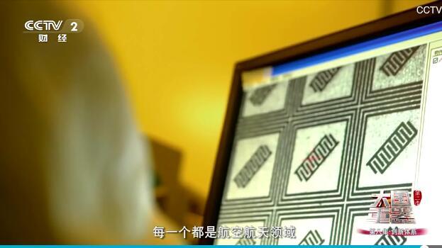 外媒关注中国研发隐身超材料 猜或用于歼-20