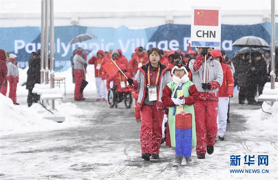 (冬残奥会)(2)中国体育代表团举行升旗仪式
