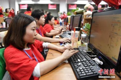资料图:某电商企业员工们在电脑前解答消费者的购物疑问。<a target='_blank' href='http://www.chinanews.com/'>中新社</a>记者 陈骥旻 摄