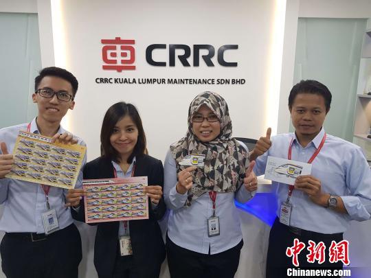 中国动车组首次登上马来西亚国家邮票
