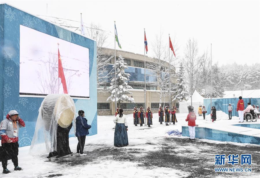 (冬残奥会)(4)中国体育代表团举行升旗仪式