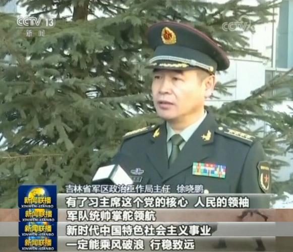 全军和武警部队官兵表示:在习主席的引领下 向着党在新时代的强军目标阔步前行