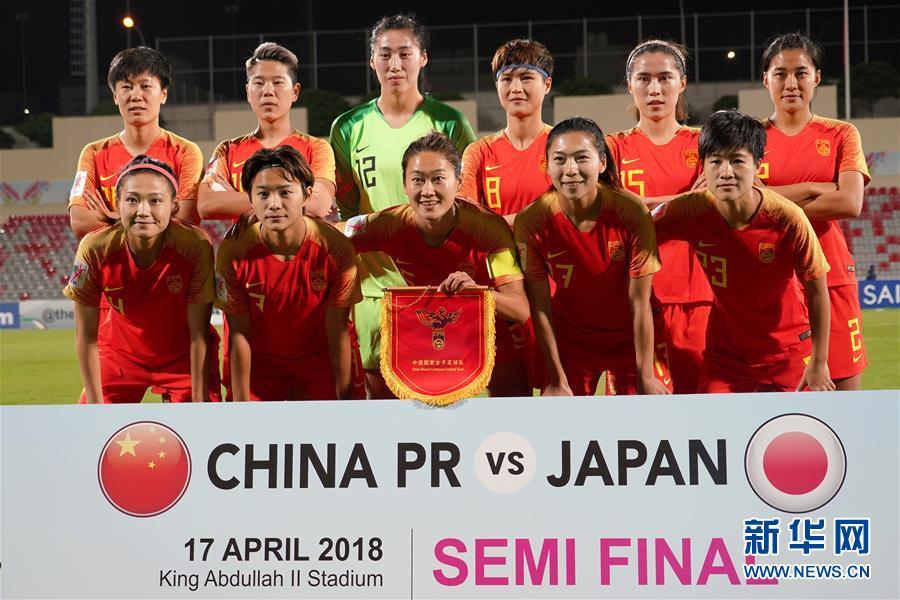 中国女足无缘亚洲杯决赛,主教练:卫冕冠军踢出了更有效率的足球