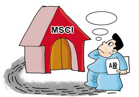"A股纳入MSCI临近 外资""蠢蠢欲动""蓝筹股"