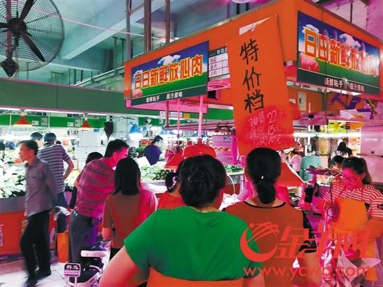 平均5.64元/斤!广东生猪价创三年新低 降势或维持至五六月