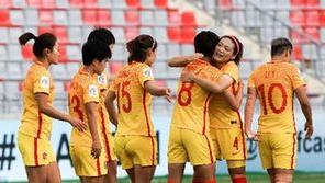 """第七次晋级世界杯 中国女足将更重视亚洲杯""""大考"""""""