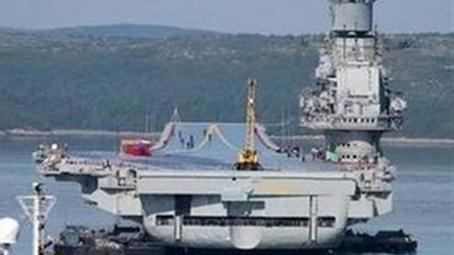 """俄罗斯""""库兹涅佐夫""""号航母将于2021年归队服役"""